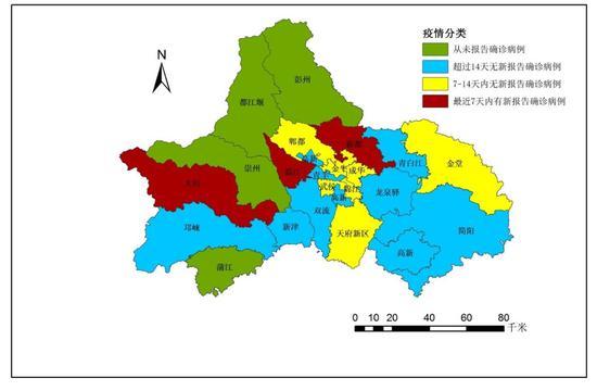 成都市区(市)县疫情分类地图 (截至2月25日24时)