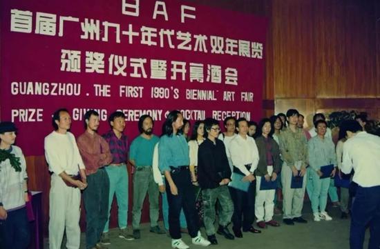 1992广州双年展获奖者合影(肖全 摄 )