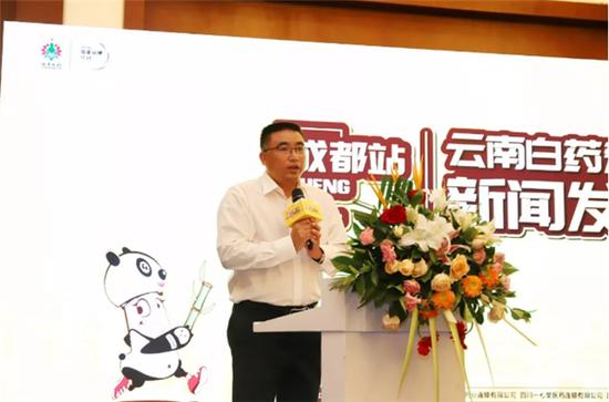 四川一心堂医药连锁有限公司总经理   杨雄奎先生 致辞