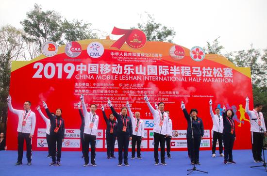 2019乐山国际半程马拉松赛今日鸣枪开跑