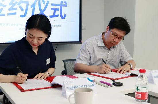 聚焦丨国际食管疾病学会中国分会与四川省国际医学交流促进会签署战略合作协议