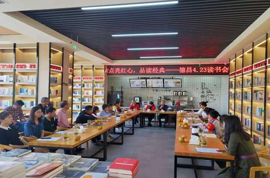 """德昌县举办""""点亮红心•品读经典""""世界读书日活动"""