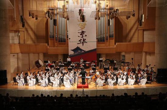 (北京民族乐团)