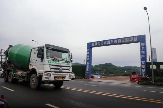 宜宾港•雅安无水港物流分拨中心 王磊 摄