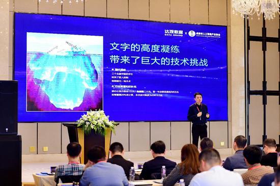达观数据在蓉推出新场景智能办公机器人 打造智能时代数字白领