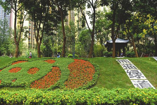 成都已建成的熊猫绿道。资料图片