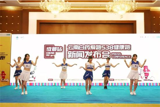 德仁堂跑团舞蹈表演