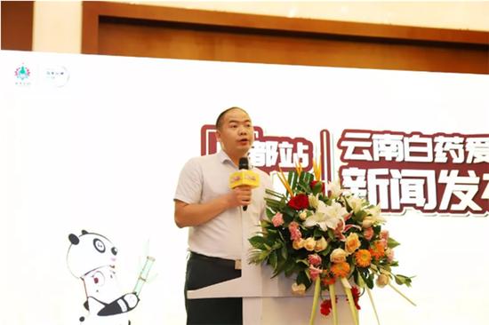 四川健之佳福利大药房连锁有限责任公司副总经理   刘文先生 致辞