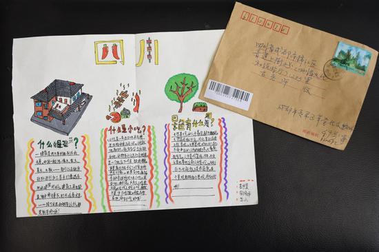 """成都小学生手绘""""四川""""新logo 首届文化和旅游发展大会"""