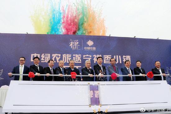 中国首个禅香特色小镇开工