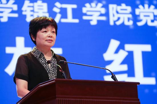 四川大学锦江学院党委书记林红在闭幕式上致辞