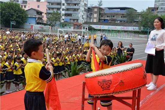 南坝三小举行开学暨教师节活动