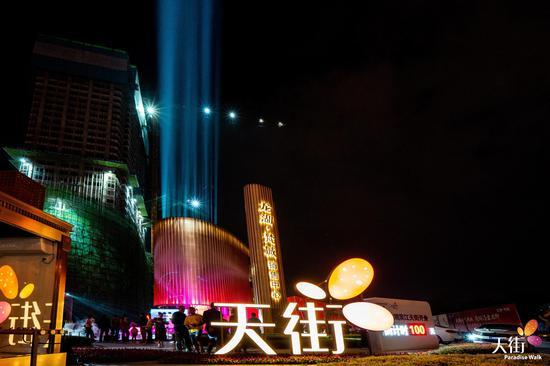 """龙湖成都滨江天街开启""""寻光计划"""" 12月底逗趣亮相"""