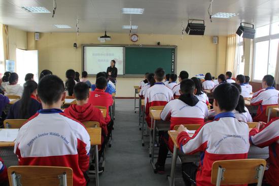 晋原初中开展班级心理委员培训 推动学校心理健康教育工作