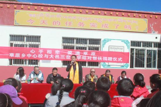 大邑县三岔镇初级中学赴松潘开展课堂教学 让帮扶使命和党性教育化为实践行动