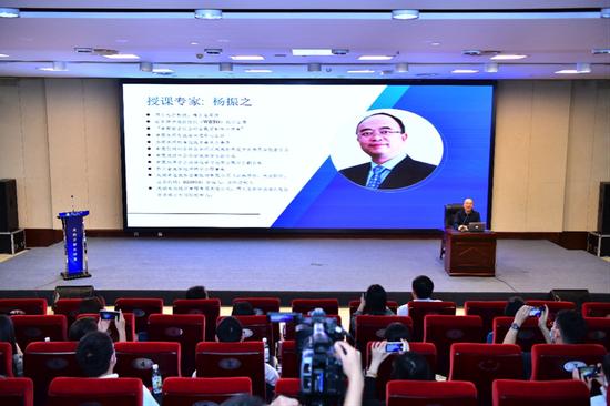 """""""天府文旅大讲堂2020""""再度起航!杨振之开讲:四川文旅产业如何高质量发展"""