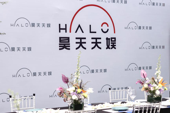 深圳昊天天娱文化传媒有限公司成都分公司开业庆典圆满举行