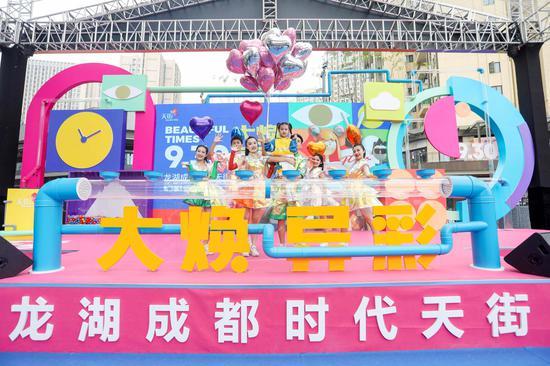 龙湖成都时代天街二期开业 全馆两日客流42.8万销售2570万