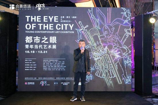 都市之眼青年当代艺术展合景·摩方启幕