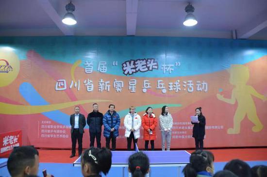 朱雨玲惊喜助阵 四川省首届新奥星少儿乒乓球活动开幕