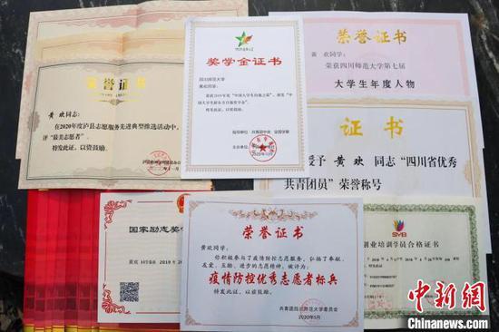 """四川""""凳子姑娘""""在校期间收获多项荣誉。四川师范大学供图"""
