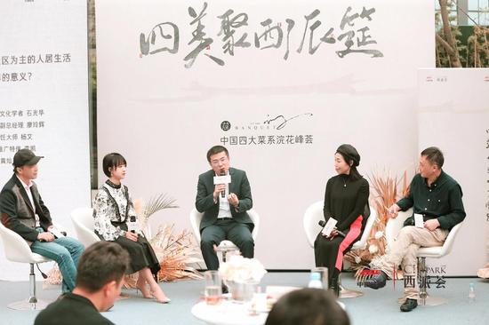 中国四大菜系浣花峰荟于成都中国铁建·西派浣花圆满结束