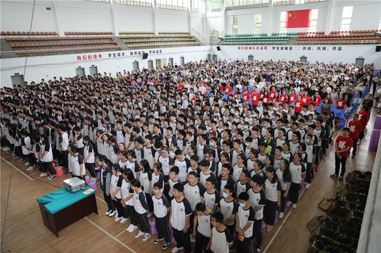 三原外国语学校初2021届毕业典礼