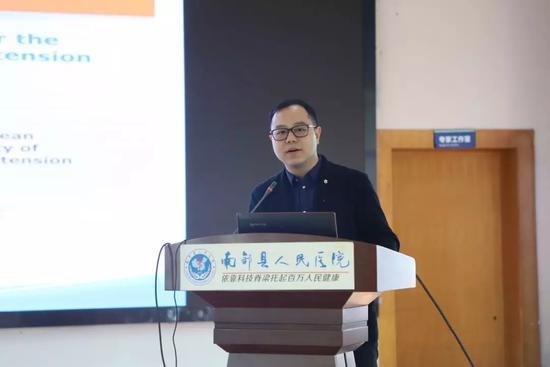 中国医学科学院阜外医院专家杨旭授课