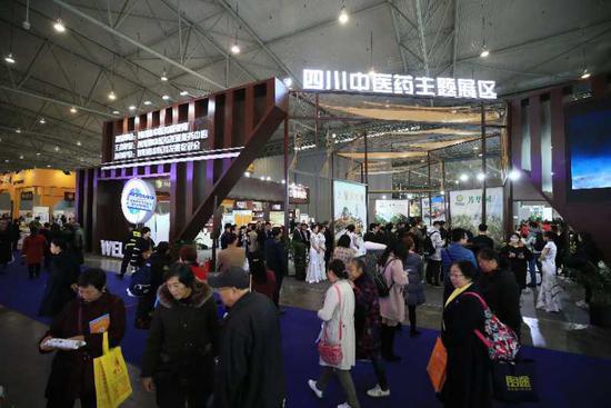 第七届四川国际健康和养老产业博览会9月在成都举行
