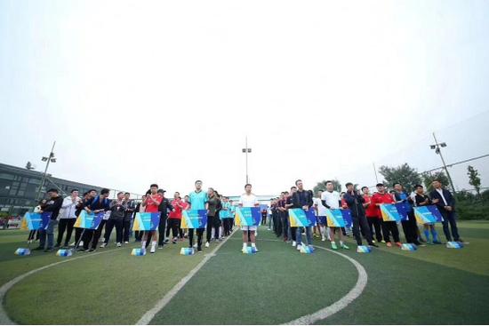 """在蓉的上海国资企业举办""""同在党旗下"""" 主题党日活动五人制足球赛"""