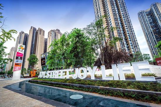 鸿云悦街两周年庆再创佳绩掀起社区商业新风潮