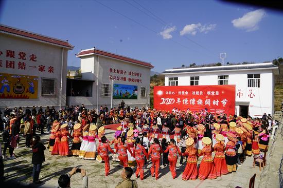 德昌县举办2020年傈僳族阔时节庆典活动