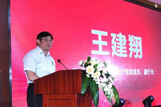 加强企业文化建设助力企业高质量发展 四川第十二届企业文化年会召开
