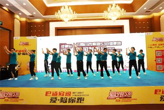 健之佳福利跑团舞蹈表演