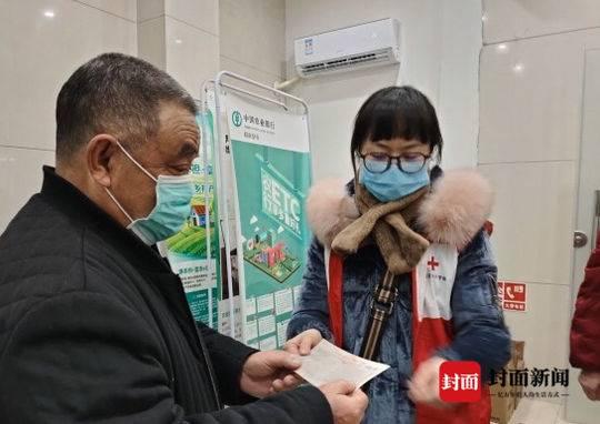 """八旬老人捐出10万养老钱用于防疫:""""国家对我有太大恩惠"""""""