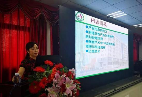 西充县妇幼保健院副院长 郭晓春