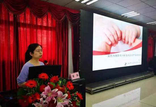 重庆医科大学附二院产前诊断中心 潘鑫