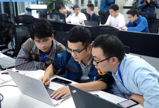 雅安川西大数据产业园 王磊 摄
