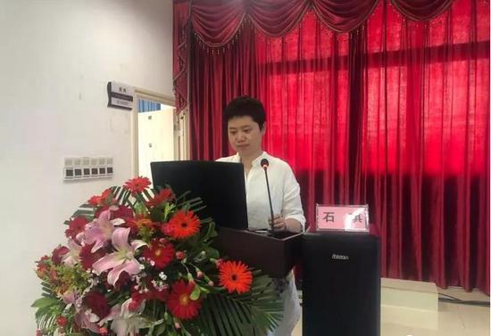 川北医学院附院妇产科 石琪