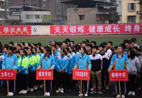 射洪县成功举行2019年中小学生运动会