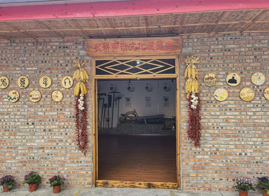 复兴初中农耕劳动文化展览室