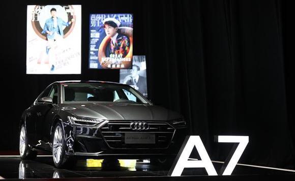 全新奥迪A7上市 售价80.88-87.98万元