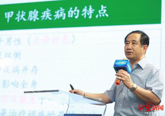 四川大学华西医院甲状腺外科朱精强教授为大家带来健康讲座