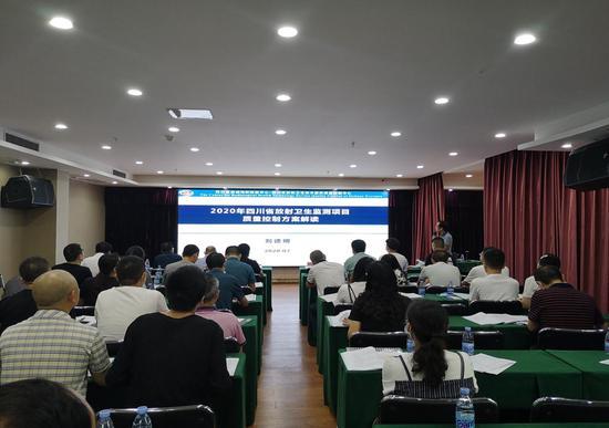 巴中市举办2020年职业病防治项目监测工作培训