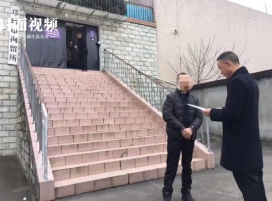 男子拖欠工人工資 被法院拘留第二天迅速給錢