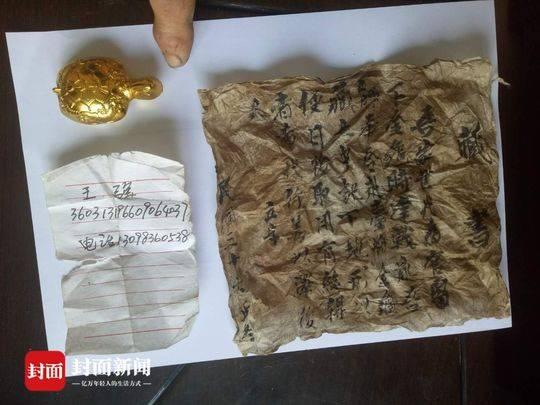 买只乌龟工艺品 两农民韩炎网冒充地质专家在川渝两地骗走10余万