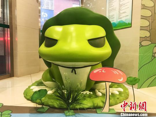 """邮局内的巨型""""蛙儿子""""模型。 王子涛 摄"""