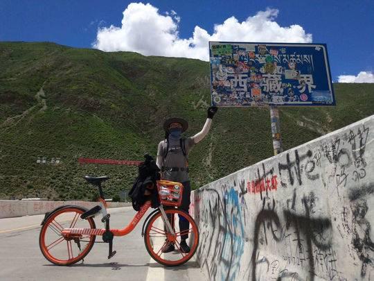 小伙阴差阳错骑着共享单车去了西藏