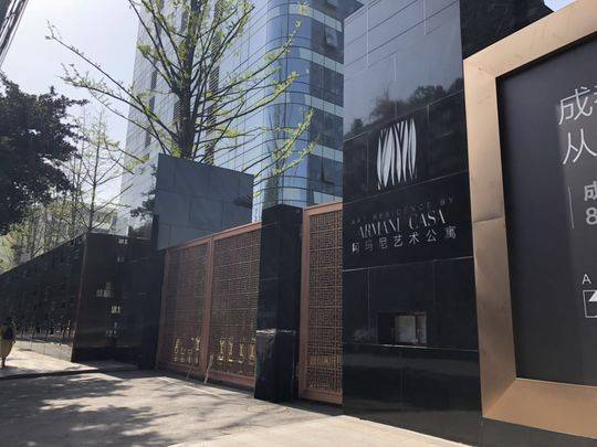 阿玛尼艺术公寓大门紧闭,3月28日