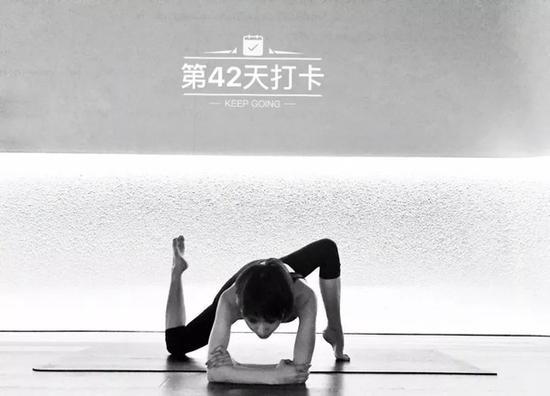 高难度瑜伽